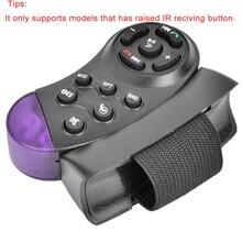 Автомобильный MP5 мультимедийный плеер DVD Автомобильный руль управление Лер Универсальный Автомобильный руль Мультимедиа беспроводной пульт дистанционного управления