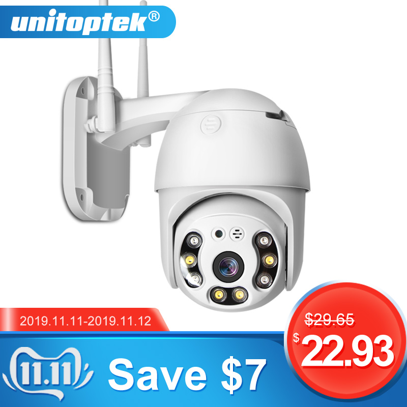 Wireless WIFI PTZ IP Camera Outdoor 1080P Humanoid Detection Dome Camera ONVIF 2-Way Audio IR 30M Full Color Night Vision  ICsee