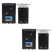 2X Replacement Battery for A10 DJ-W100 DJ-10 DJ-A10 DJ-100 DJ-500 DJ-W500 DJ-A11 DJ-A41 DJ-289GDJ-W500 289G
