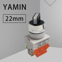 Botão rotativo p61 de interruptor, botão de 22mm com 4 parafusos, tamanho pequeno de 2 posições on off lay37 Y090 11X2