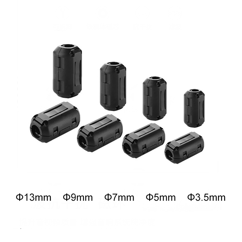 Noise Suppressor Ferrite Filters EMI RFI Clip Choke Magnetic Ring Ferrite Core Cable Filter For The Power Cord 3.5/5/7/9/13mm