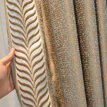 Luxo cortinas para sala de estar terminado personalizado arroz grão jacquard sombreamento simulação seda cortinas sombreamento físico