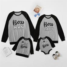 Семейные одинаковые наряды boss свитшоты для мамы дочки отца