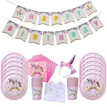 Décorations licorne d'anniversaire pour baby shower, vaisselle de fête pour mariage, décoration licorne pour joyeux anniversaire