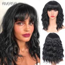 Pelucas de pelo sintético para mujer, postizo de fibra Perruque Lolita, Bob corto, con flequillo, pelo ondulado de longitud de hombro coloreado Natural Riversa