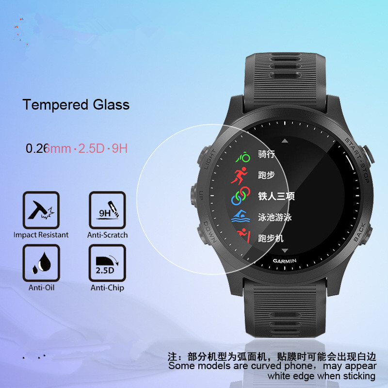 3 Pcs Watch Screen Tempered Glass Protective Film For Garmin Forerunner  220 225 230 235 245 MUSIC 620 630 635  645 935 945