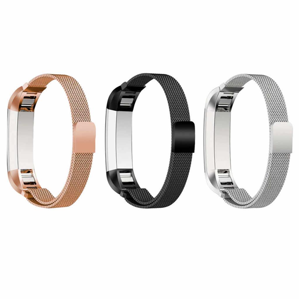 ل Fitbit ألتا HR/ألتا الفرقة استبدال Milanese حلقة المغناطيسي الفولاذ المقاوم للصدأ حزام سوار Betl ل Fitbit ألتا HR /ألتا