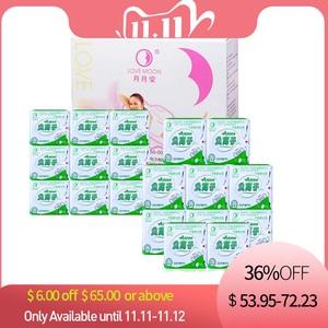 Image 1 - 19Pack Hygienic Pad Sanitary Towels Love Moon Anion Sanitary Napkins For Women Pads Gaskets Menstrual Pad Lovemoon Hygiene