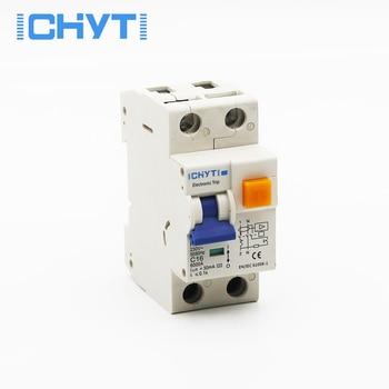 Interruptor diferencial ICHYTI 2P 16A 63A 30mA 6KA, disyuntor electromecánico de 230V, interruptor diferencial de corriente Residual, interruptor de seguridad
