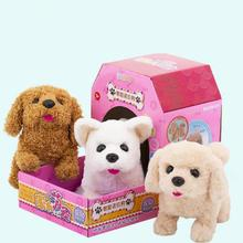 Buy Ant Japanese electric toy dog walking will be called plush imitation pet electronic puppy boys and girls children's gifts directly from merchant!