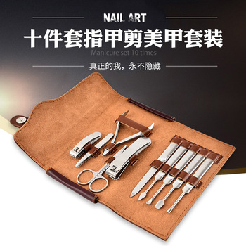 Professional 10 Pieces All Set Stainless Steel Nail Toe Clippers Set Nail Manicure Pedicure Tools Scissors Trimmer Paronychia 4