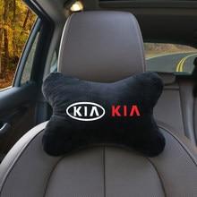 1pcs Car Auto Seat Head Neck Rest Cushion Headrest Pillow Pad for KIA sportage ceed kia sorento Accessories 2017 2018