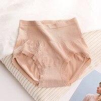 2020 Women's Sexy Panties Seamless Underwear Silk Solid Gril Briefs Y Lingerie Female Casual Underwear Ladies Underpants #YSN
