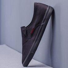 Парусиновая обувь без застежки; Мужская повседневная обувь;
