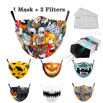 Mascarilla Dust-Proof Printed pattern mask Halloween 3D Print Reusable Washable Masks Face washable mask Mouth Cover Mask image