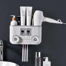 Автоматический Дозатор зубной пасты пылезащитный держатель для