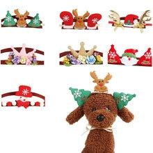 Рождественские головные уборы для домашних животных милый Санта
