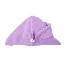 Новое-1 шт волшебное мини-волокно для сушки волос полотенце шапка для ванной головной убор-фиолетовый