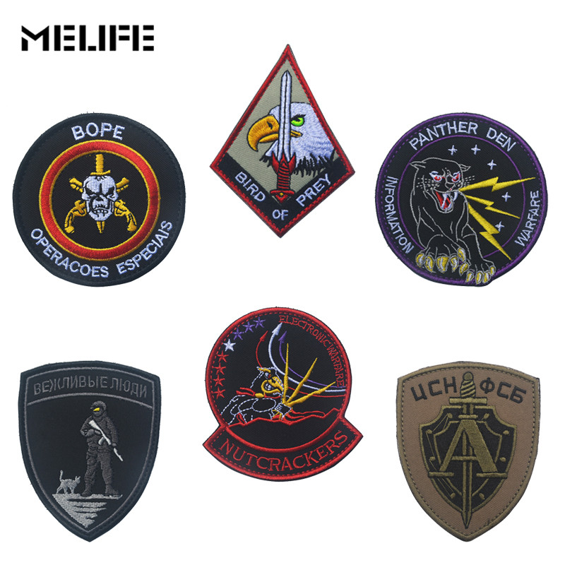 Souvenir 3D Embroidery Patch BOPE BLACK POLICE BRAZIL PATCH ELITE SQUAD SPECIAL OPERATIONS FORCE NO SWAT BADGE APPLIQUE EMBLEMS