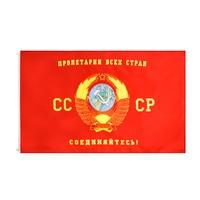 Yehoy يوم النصر الروسي 90*135 سنتيمتر قائد الاتحاد السوفياتي 1964 CCCP الاتحاد السوفياتي راية العلم للزينة