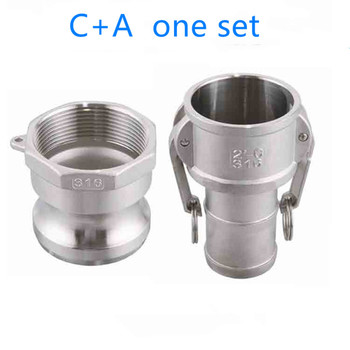 C+A one set of Camlock Fitting Adapter Homebrew 304 Stainless Steel Connector Quick Release Coupler 1/2