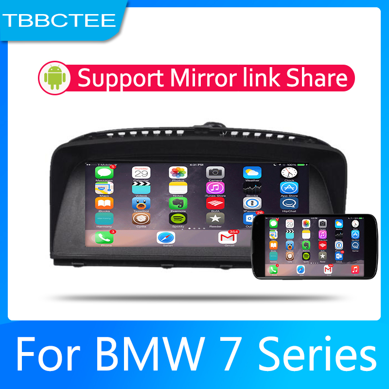 Android <font><b>2</b></font> <font><b>Din</b></font> Car radio Multimedia Video Player auto Stereo GPS MAP For BMW 7 Series E65 E66 <font><b>2001</b></font>~2008 CCC Media Navi Navigation image