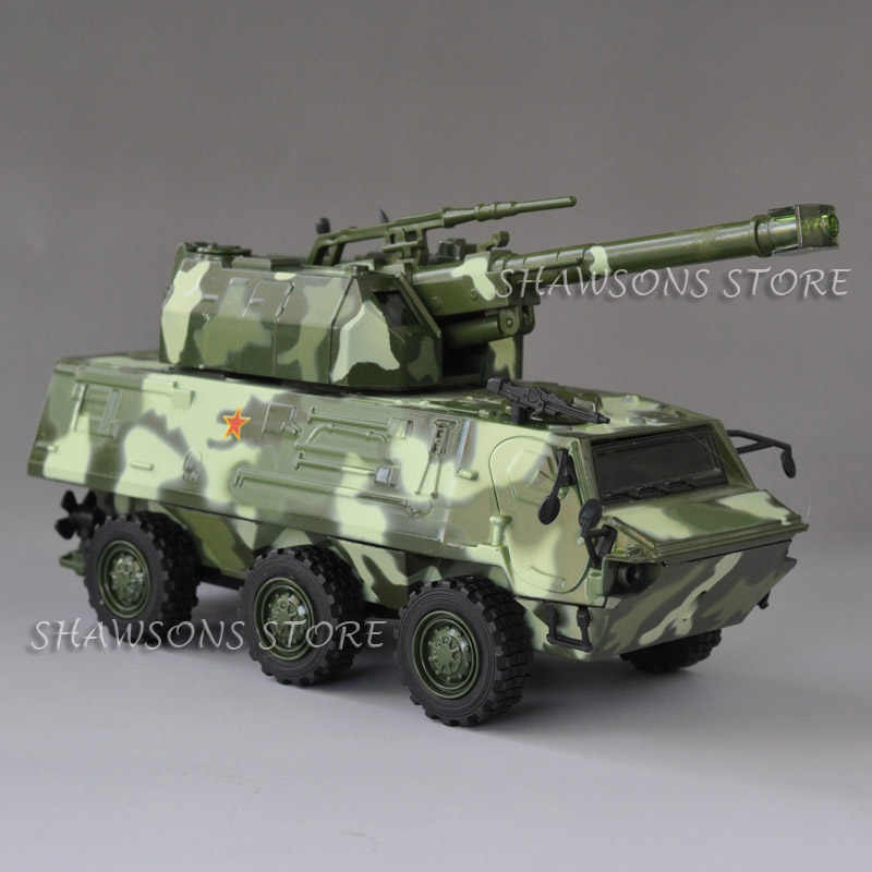 Army Diecast Tank Models Toys 1/72 Scale Japan Type 82ccv