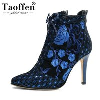 TAOFFEN Ladies Pointed Toe Ankle Boots Flower Print Stiletto Heel Suede Short Plush Shoes Winter Warm Shoes Size 34 43