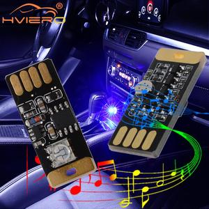 Car USB Dome Reading Light Music Playing Dimmable Led Atmosphere Decorative Lamp Emergency Bulb Plug Play RGB Voice Trunk Lamp
