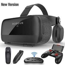 3d очки виртуальной реальности bobovr z5 гарнитура шлем стереогарнитура