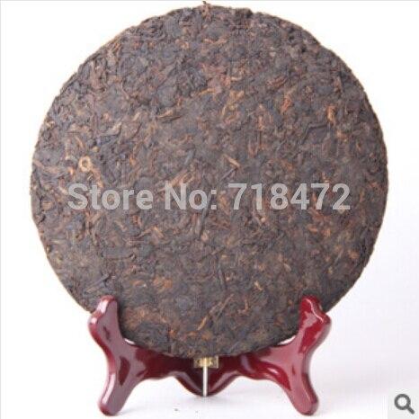 357g China Yunnan Menghai Tea mellow Oldest Ripe Cha 1
