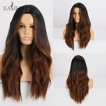 EASIHAIR Long Ombre Dark Brown Synthetic Wigs Middle Part Wavy Cosplay for Women Trendy Daily Party Heat Resistant - discount item  50% OFF Synthetic Hair