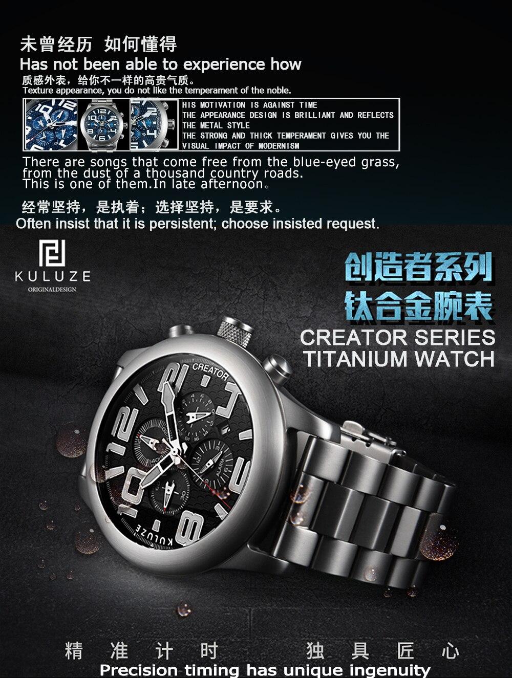 titanium cinta multifuncional relógio esportivo
