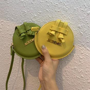 Francja projektant granulowany PU skóra Unisex torba na ramię okrągłe portmonetki 7 kolorów tanie i dobre opinie Flap Torby kurierskie zipper SOFT NONE Moda women handbags Wiskoza Wszechstronny List Pojedyncze Brak Kieszeni Torebki