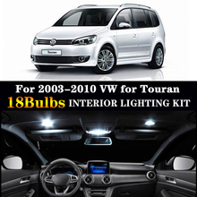 18x LED License plate lamp + Parking position + Interior reading Light Kit for 2003-2010 VW for Touran 1T1 1T2