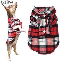 Хлопковая одежда для маленьких собак зимняя теплая Классическая