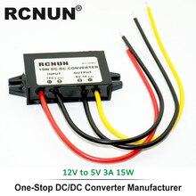 12 В до 5 В 3 А понижающий преобразователь постоянного тока 12 вольт до 5 вольт 3 Ампер 15 Вт автомобильный источник питания