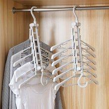 1 шт. креативные Многослойные складные вешалки многофункциональная одежда шляпа брюки Экономия места для хранения вешалка для шкафа хранения Организации