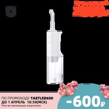 Oral-Irrigation Water-Flosser Electric Teeth Xiaomi Mijia Dental Portable