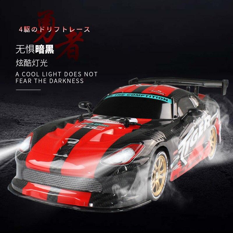 Профессиональный автомобиль с дистанционным управлением, высокоскоростная четырехколесная зарядка 2,4 г гоночный Дрифт GTR пульт дистанцион...