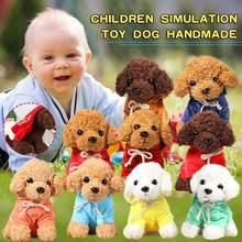 2020 köpek yavrusu peluş oyuncak bebek simülasyon oyuncak köpek bez bebek dolması sevimli trompet simülasyon hayvan bebek çocuk çocuk noel hediyesi