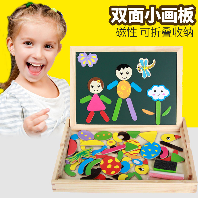 Wood Mom Children Early Education Wood System Jigsaw Puzzle Sided Magnetic Drawing Board Joypin Educational Toy Grant From