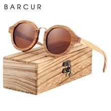 Barcur поляризованные солнцезащитные очки дерево круглые мужские