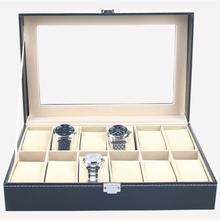 Коробка для часов из искусственной кожи, чехол-органайзер, 12 слотов, коробка для хранения ювелирных изделий, органайзер для часов, держатель для часов, коробка для часов, новинка