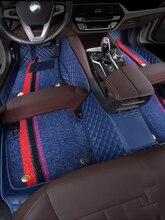 Car floor mats for audi a1 a3 a5 q7 2007 a4 a6 S3 S5 S6 S7 S8  TT  TTS R8 RS5 RS6 RS7 sportback avant Auto parts carpet cushion