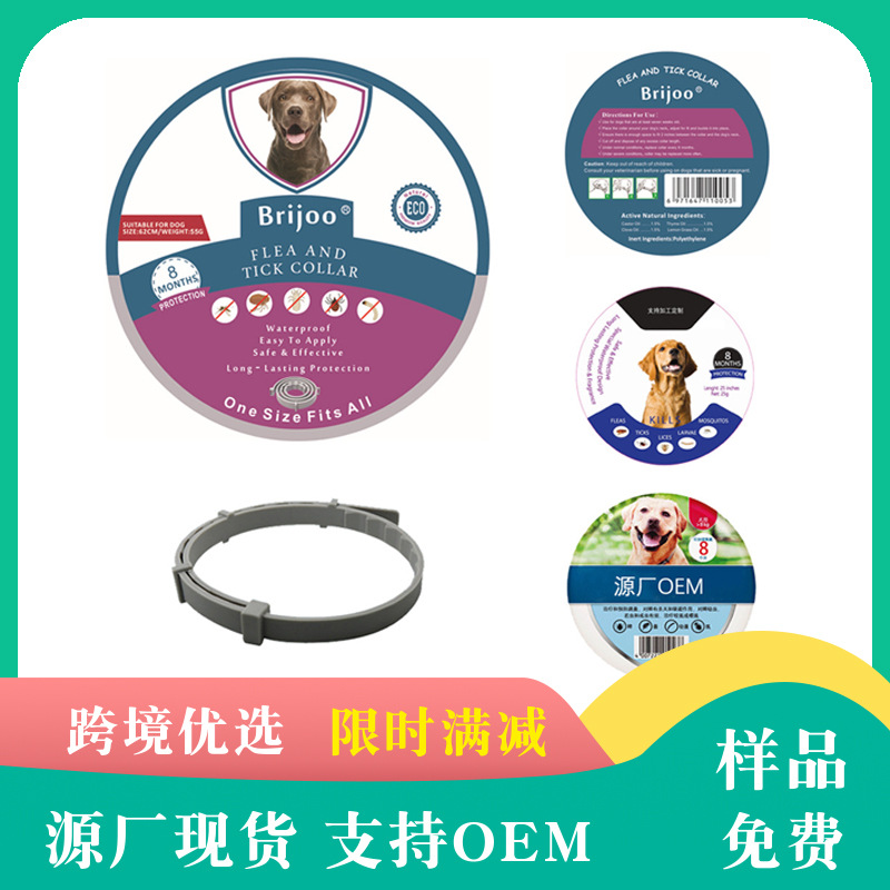 Pet Insecticide Neck Ring Hot Selling Pet Supplies Factory Dogs And Cats Adjustable Repellent Anti-Flea Neck Ring