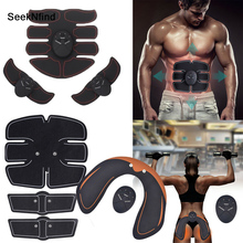 EMS Wireless Muscle Stimulator Trainer Hip Smart Fitness Abdominal Training Electric Weight Loss Stickers Body Slimming