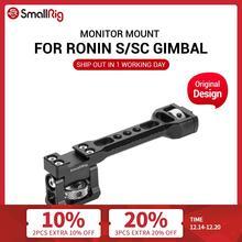 SmallRig Ronin SC Adjustable Monitor Mount for DJI Ronin S for Ronin SC / for Zhiyun Crane 3 / Weebill Lab Weebill S Gimbal 2386