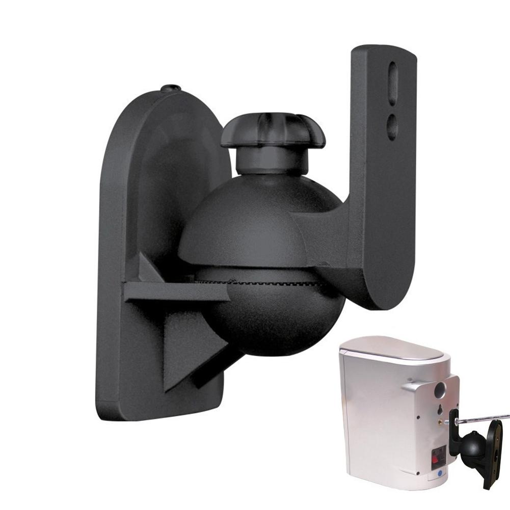 1 Pair Rotatable Surround Sound Speaker Wall Mount Bracket Stand Holder Hanger