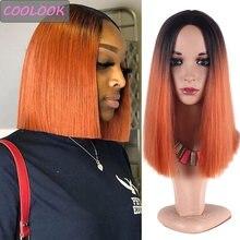 Оранжевый длинный прямой парик Омбре для чернокожих женщин 16